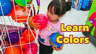 Learning Colors for Children Toddlers and Babies | Kids Fun Play with balls at TOYS R US