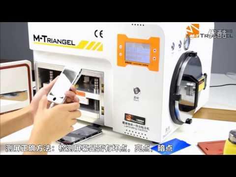 Newest MT 5 in 1 OCA Vacuum LCD Laminating Machine Built in Vacuum Pump