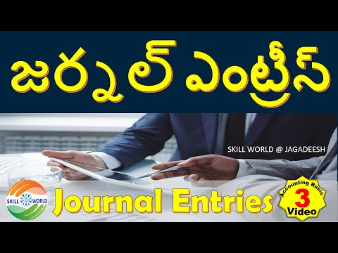 Accounting Basics Part  3 (Journal Entries in Telugu)
