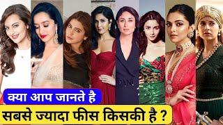 Highest Paid Bollywood Actress ? Alia Bhatt, Deepika Padukone, Katrina Kaif, Kangana Ranaut,