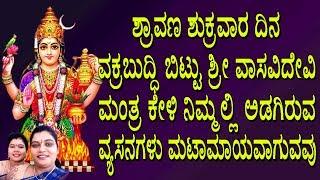 B R Chaya- Kannada patriotic song (Desha bhakthi geethe) - Mugila
