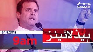 Samaa Headlines - 9AM - 24 August 2019