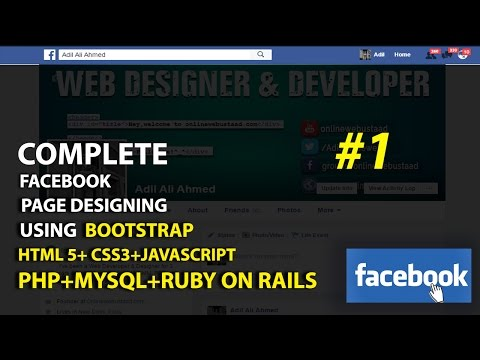 how to create facebook page using Bootstrap,Html 5 and css3 - Header part