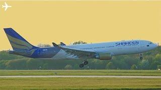 Shaheen Air Airbus A330-200 Sunset Landing at Manchester - May 2016