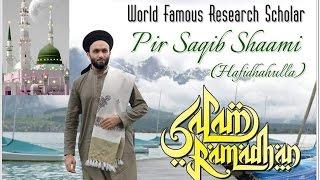 Pir Saqib Shaami India-2016 Huzoor ﷺ Ka Deedar Ki Tadap Kaisi Honi Chahiye MUST WATCH