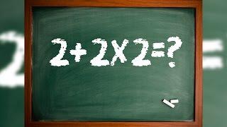 ✔Poti Trece Acest Test De Clasa a V-a?(Test de Matematica)