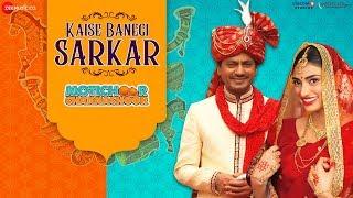 Kaise Banegi Sarkar - Motichoor Chaknachoor  Nawazuddin S, Athiya S  Vidhya G,Dr. Pallavi S, Deepa S