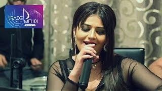 Irade Mehri & Miraj Group - Sen olmayanda yanimda 2018 (Acoustic)