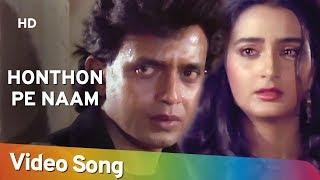 Honthon Pe Naam | Meri Zubaan (1989) | Mithun Chakraborty | Farah | Asha Bhosle Hits