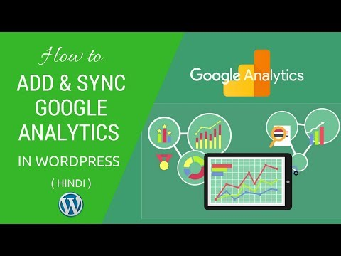 How to Link/Add/Sync Google Analytics in Wordpress