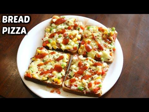 Bread Pizza Recipe | ब्रेड पिज्जा | Quick and Easy Bread Pizza | Bread Pizza on Tawa | CookWithNisha