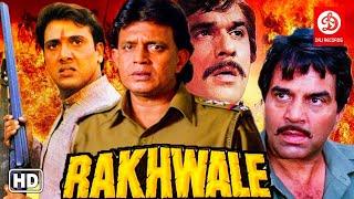 Dharmendra, Govinda, Mithun Blockbuster Action Movies, Latest Bollywood Action Movie   Action Movies