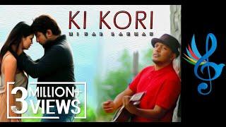 Minar   Ki Kori   Bangla Sad Romantic Song   2017