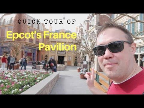Quick Tour of Epcot's France Pavilion