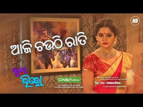Xxx Mp4 ଆଜି ଚଉଠି ରାତି Jhilik Odia Actress Tu Mo Hero Odia Movie Shooting Set Exclusive CineCritics 3gp Sex