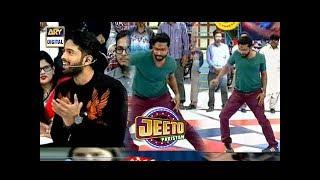 Fahad Bhai Mein Break Dance Karna Chaahta hu  -  Jeeto Pakistan