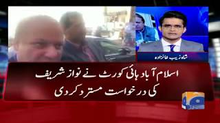 Islamabad High Court Mein Nawaz Sharif Ki Darkhaast Mustarad. Aaj Shahzaib Khanzada Kay Sath