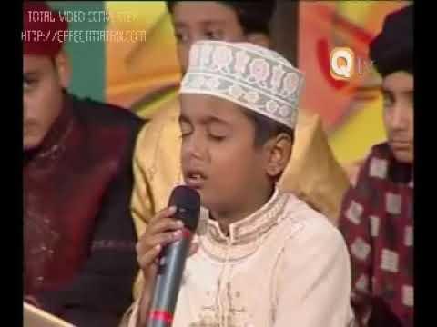 Mere Aaqa ao naat kid voice