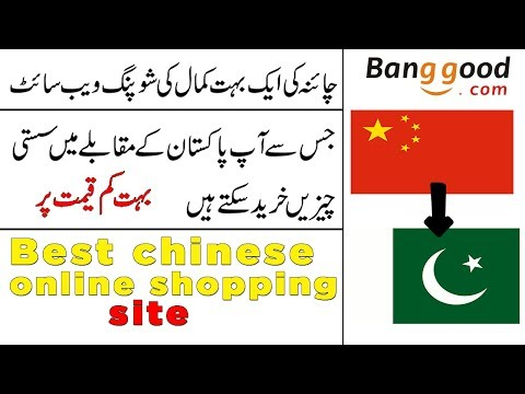 #Banggood 11th Anniversary Sale |  Best chinese online shopping site for Pakistan