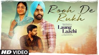 Rooh De Rukh: Laung Laachi (Full Song) Prabh Gill, Ammy Virk, Neeru Bajwa | Latest Punjabi Movie