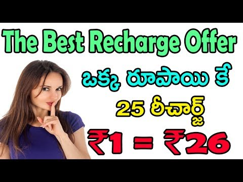 Best recharge offer today | free recharge offer | jio recharge offer | tekpedia