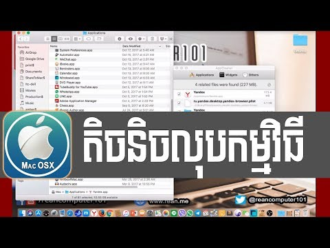 How to Remove App on Mac OSX - Rean Mac Khmer #reancomputer101