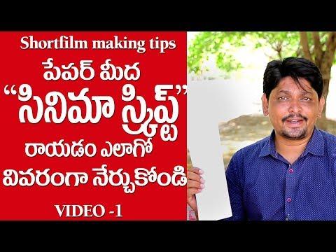 how to write story for telugu short films & Telugu movies