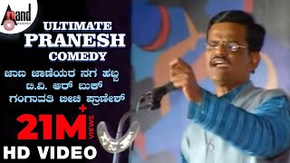 Jana Janneyara Nage Habba   TV Or Book   Gangavathi Beechi Pranesh Comedy Punch   Comedy Zone