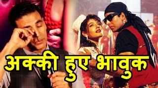 Akshay Kumar हुए भावुक - Tu Cheez Badi Hai Mast Mast गाने की यादें हुई ताज़ा