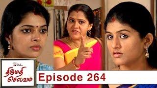 Thirumathi Selvam Episode 264, 07/09/2019 | #VikatanPrimeTime