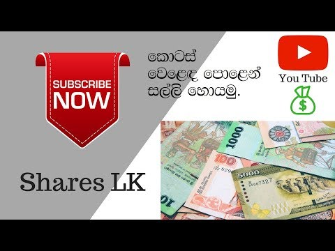How To Make Money On Share Market