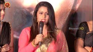 Diana Champika Speech At Indrasena Movie Audio Launch || Vijay Antony,Diana Champika, Radhika