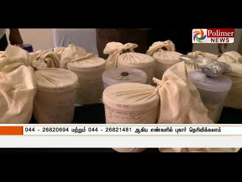 Chennai students drug addiction