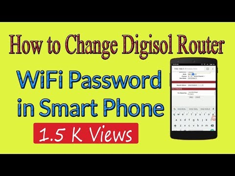 How to Change Digisol Router WiFi Password in Smart Phone In Hindi [Inchanji Technical]