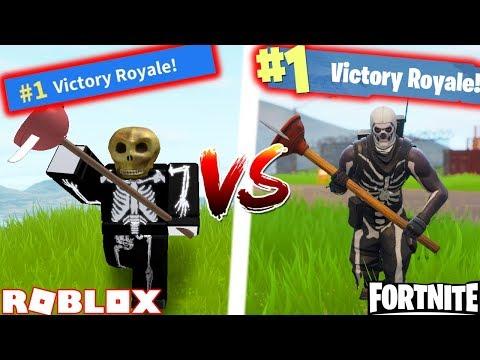ROBLOX FORTNITE IS BETTER THAN REAL FORTNITE? #2 | Roblox Island Royale VS Fortnite