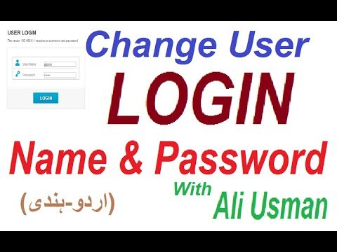 How to change user login Name and Password of ToTo Link Router N150  Urdu, Hindi