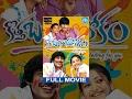 Download Kotha Bangaru Lokam Full Movie   Varun Sandesh, Shweta Prasad   Srikanth Addala   Dil Raju MP3,3GP,MP4