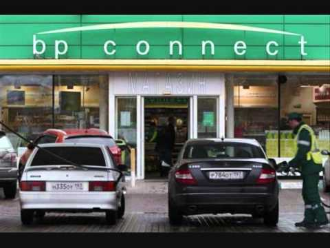 Rosneft to buy TNK-BP in two-step deal