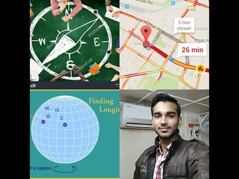 How To Navigate With Longitude Latitude Coordinate In Google Map(Hindi)