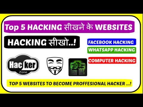 TOP 5 BEST WEBSITES TO BECOME HACKER    BEST HACKING LEARNING SITES   LEARN HACKING FROM FREE SITES