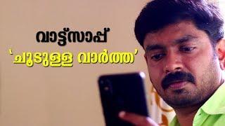 Whatsapp Hot News !