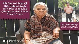 Qila Sobha Singh   Jamna Devi   Ma Qila Chad k Nai Jana   Narowal   Sanjha Punjab