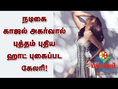 Xxx Mp4 Actress Kajal Aggarwal New Hot Stills Gallery 3gp Sex