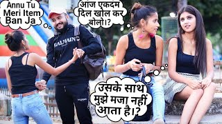 Epic boyfriend pataogi prank | Ft. Annu Singh | Kitne BoyFriend Hai Prank On Cute Girl | BrbDop