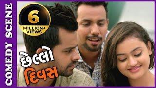 Chhello Divas Comedy Scene - Tel No Dabbo  – New Gujarati Film - Malhar Thakar