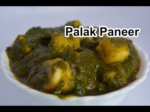 Palak Paneer | பாலக் பன்னீர் | Palak Paneer Recipe
