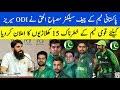 Pakistan Odi Team Squad Against Sri Lanka Pak Team 15 Members Odi Squad Vs Sri Lanka Series 2019