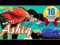 Main Tera Ashique (2017) New Released Full Hindi Dubbed Movie | Sai Ram, Priyadarsini