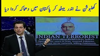 Kul Bhoshan Yadav in Action Against Pakistan | @ q | Neo News