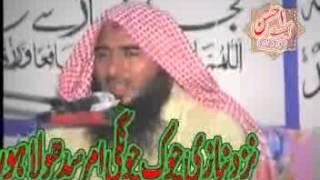 Subghat Ullah Ahsen Bap Ki Wasiyat